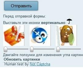 chto_takoe_kapcha_что_такое_капча