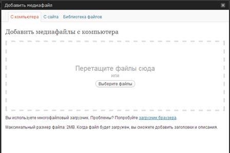 dobavlyaem_zapis