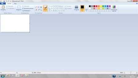 Как сделать скриншот paint