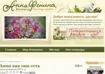 collekcia_blogov