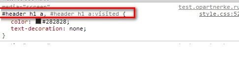 Как найти и изменить код html
