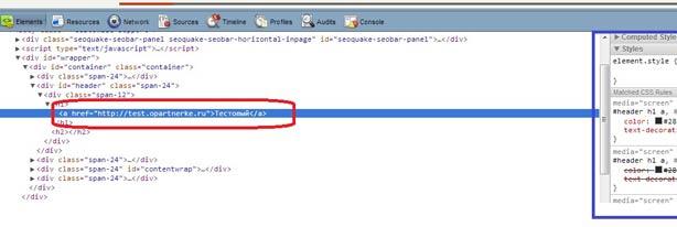 kak_izmenit_html_kod_stranicy_sajta