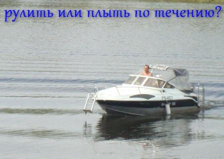 prodvigenie_bloga_продвижение_блога