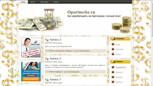 pervyj_sajt