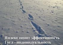 prodvigenie_poiskoviki