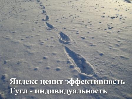 prodvizhenie_bloga_v_poiskovikah