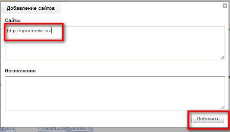 Как установить Яндекс поиск на сайт