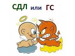 sait_dlya_lyudej_