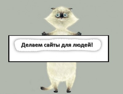 sajty-dlya-lyudej