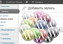CMS_WordPress