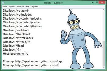 fajl_robots_