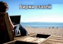 gde_vzyat-_vysokokachestvennyj_kontent_