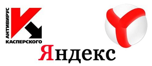 kasperskij_yandex_