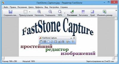 Как оформлять фотографии для своего в программе FastStone Image Viewer 2