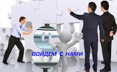 kak_zarabatyvat_novichku_v_internete