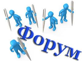 sozdanie-internet-foruma_создание_интернет_форума