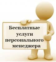 besplatnye_uslugi_kontekstnaya_reklama_yandeks_direkt