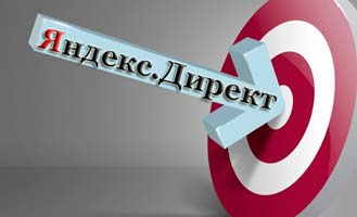 kontekstnaya_reklama_yandeks_direkt_контекстная_реклама_яндекс_директ