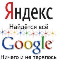 skachat_brauzer_google_hrom