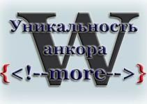 kak_izmenit_more