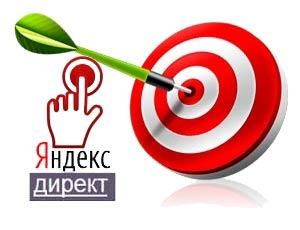 zarabotok_na_kontekstnoj_reklame_yandeks_direkt