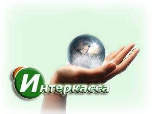 new_interkassa_com