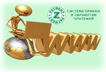 platezhnaya_sistema_z_payment