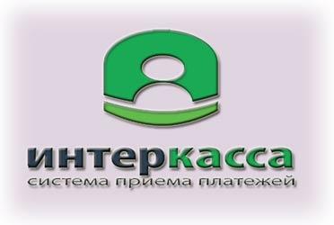 sistema_platezhej_interkassa