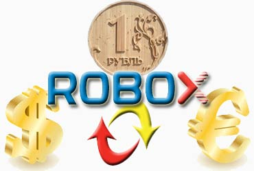 roboxchange_obmen
