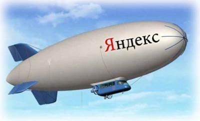 Заработок в Яндекс.Директ с помощью своего сайта 3