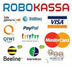 robokassa_registraciya