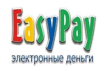 platezhnaya_sistema_easypay