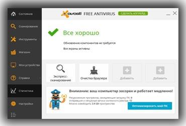 besplatnaya_antivirusnaya_programma_avast