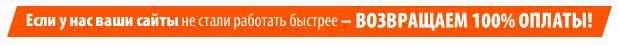 nadezhnyj_hosting_adminvps