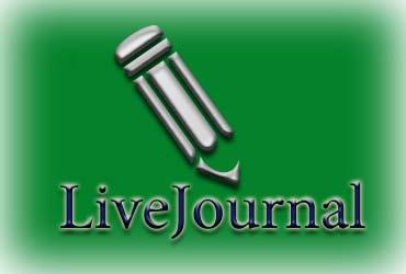 populyarnaya_socialnaya_set_livejournal