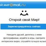 Социальная сеть Instagram: регистрация на сервисе, установка приложений 3