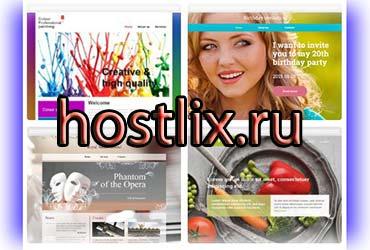 obzor_rossijskogo_xosting_operatora_hostlix