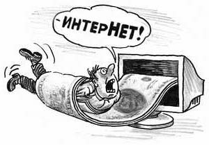 obman_v_internete