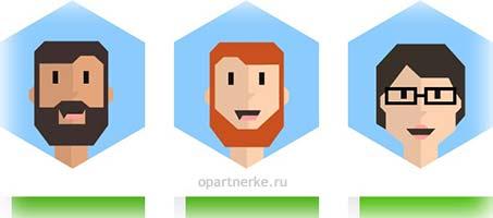 besplatnye_sposoby_privlecheniya_referalov