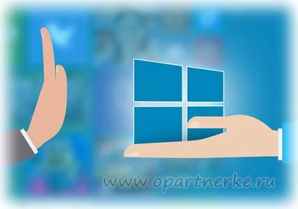 minusy_windows_10