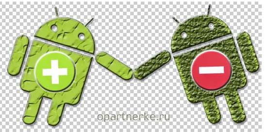 plyusy_minusy_operacionnoj_sistemy_android