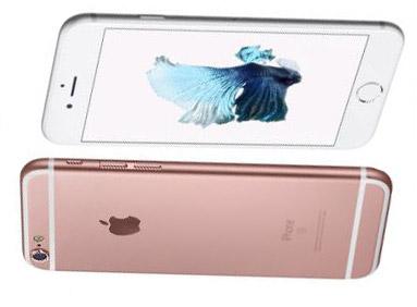 obzor_iphone_6s_plus_apple