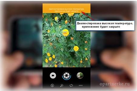 peregrev_smartfona_meizu_mx5