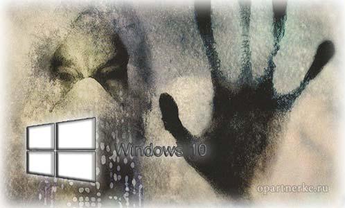 echhe_minus_windows_10