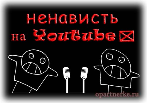 minusy_youtube
