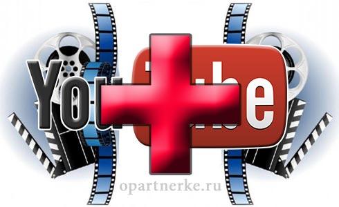 plyusy_videobloginga