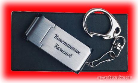 imennaya_zazhigalka_fleshka_v_podarok