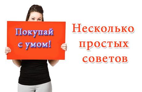 kakoj_kartoj_luchshe_rasplachivatsya_v_internete