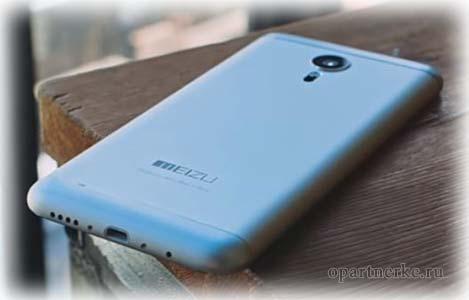 smartfon_mejzi