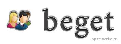 hosting beget